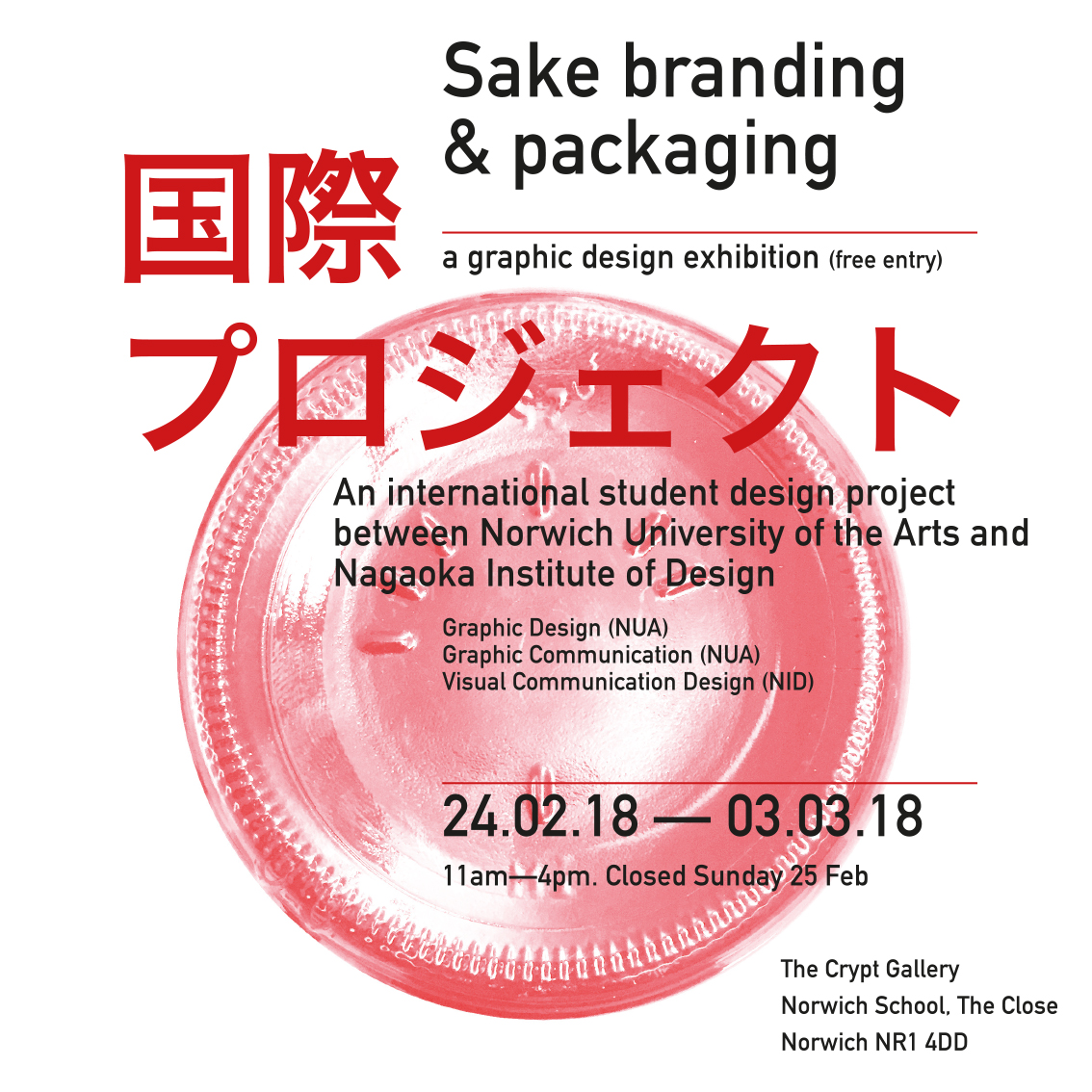 Sake Branding and Packaging Exhibition poster