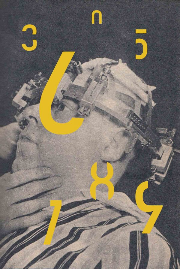 - Monochrome image of a man leaning back with a device on his head and large yellow numbers dotted around him